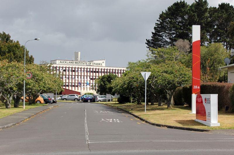 ปริญญาโทนิวซีแลนด์ ปริญญาตรีนิวซีแลนด์    เรียนต่อโทนิวซีแลนด์ AIS